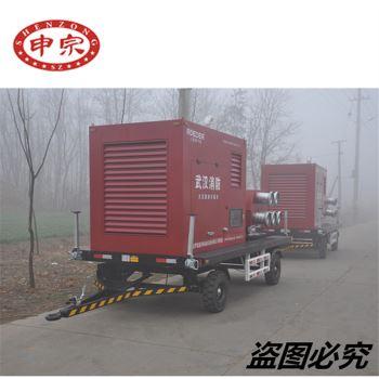 3T排水泵车平板拖车
