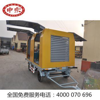 2T箱式平板拖车